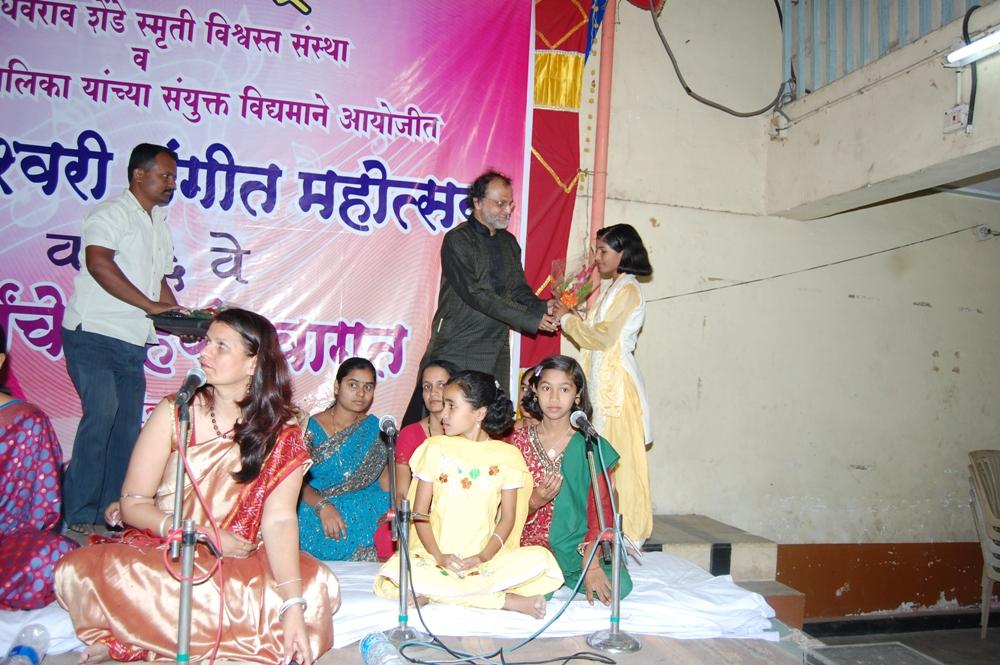 Sangeet-Mahotsav-2011-Photo-17