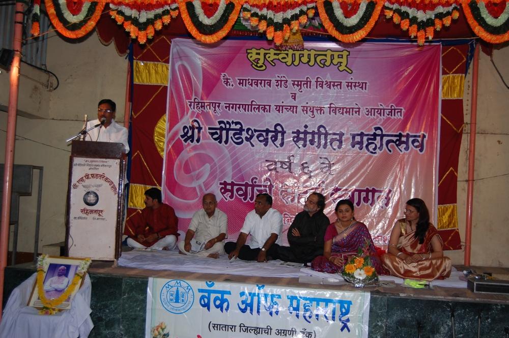 Sangeet-Mahotsav-2011-Photo-14