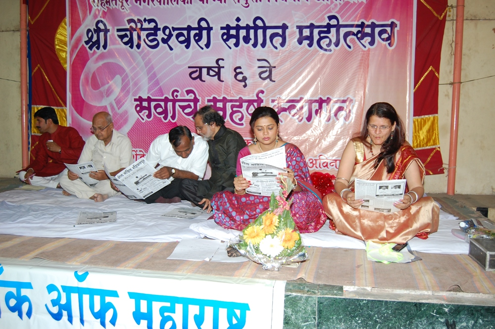 Sangeet-Mahotsav-2011-Photo-12