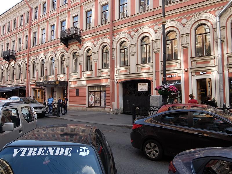 Санкт-Петербург - Здание бывшего Ленинградского рок-клуба