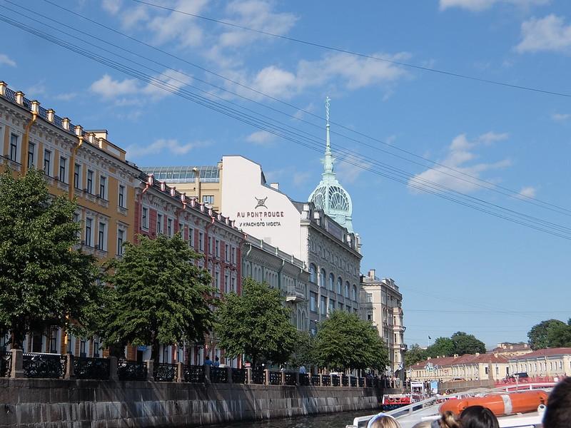 Санкт-Петербург - Универмаг У Красного Моста