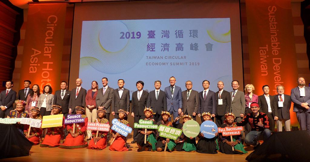 環保署舉行2019台灣循環經濟高峰會,邀集國內外產官學界對循環經濟提出各自的挑戰與展望。孫文臨攝