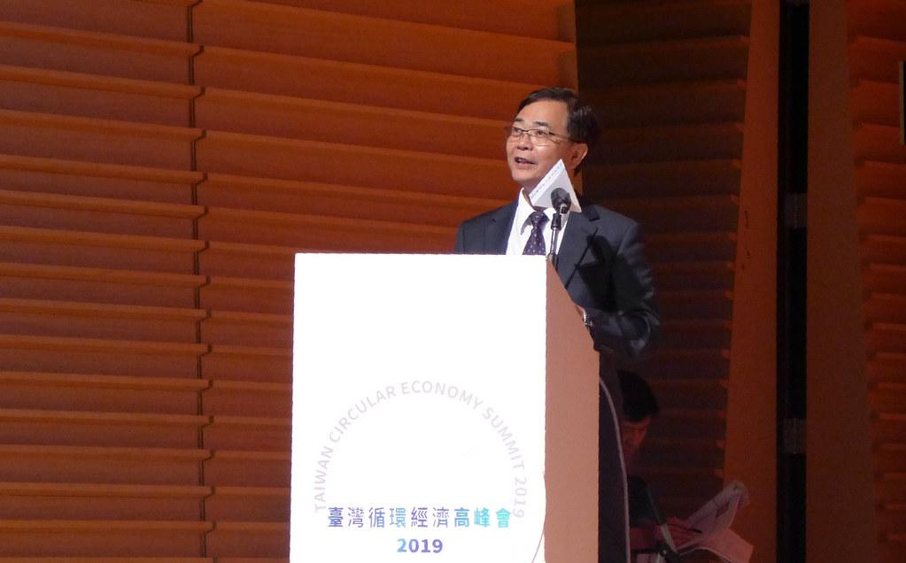 經濟部工業局副組長陳良棟表示,台灣產業必須積極朝向循環經濟轉型。孫文臨攝
