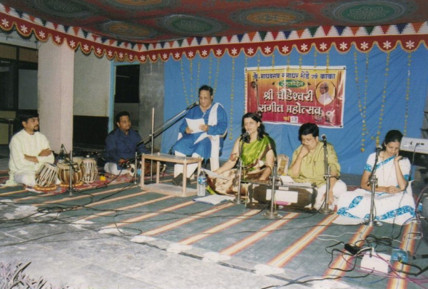 Shri-Choundeshwari-Music-Festival-2007-Photo-II