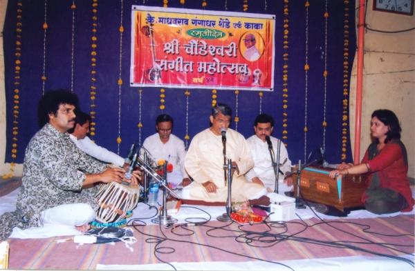 Shri-Choundeshwari-Music-Festival-2009-Photo-II