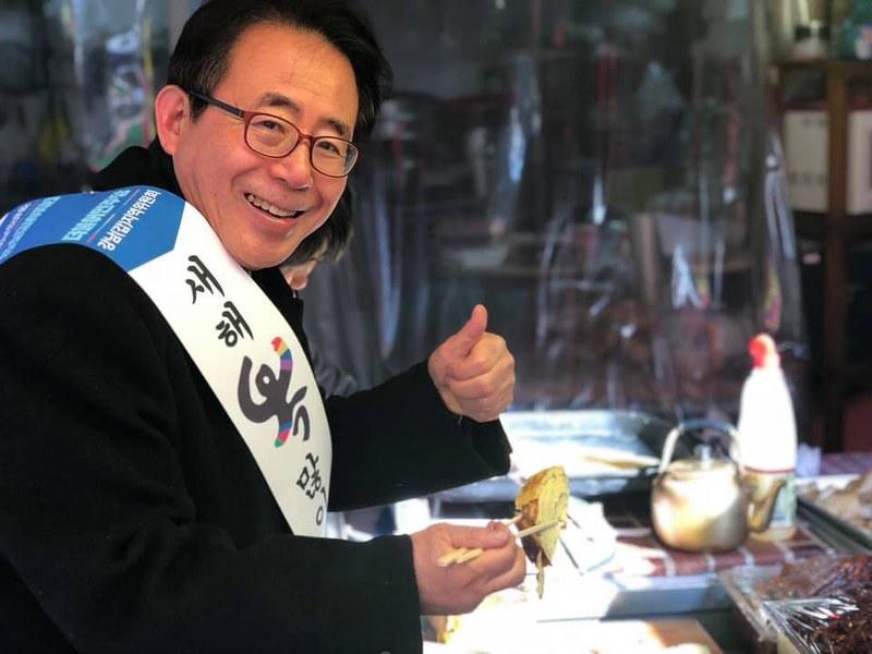 김성곤_민주당_강남갑지역위원회2019새해맞이003