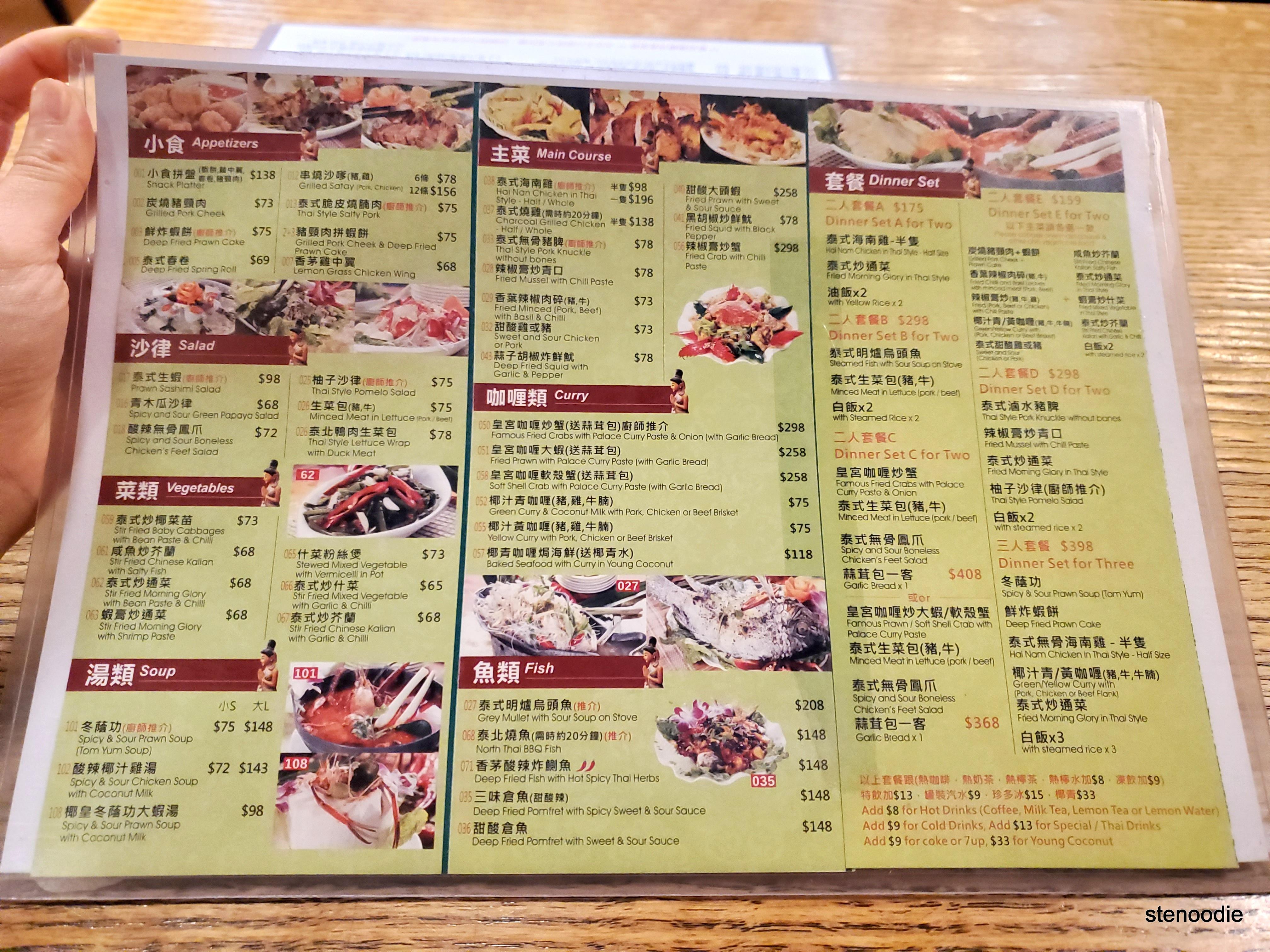 Sunny Thai Restaurant menu and prices