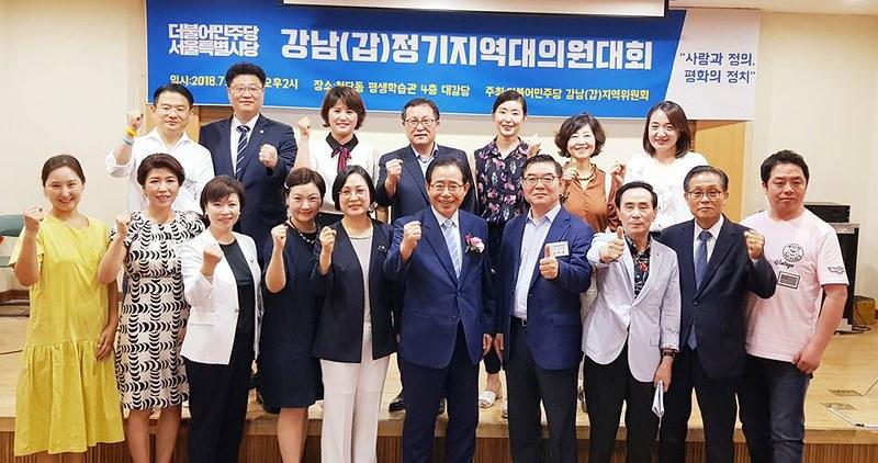 김성곤2018국회사무총장시절020