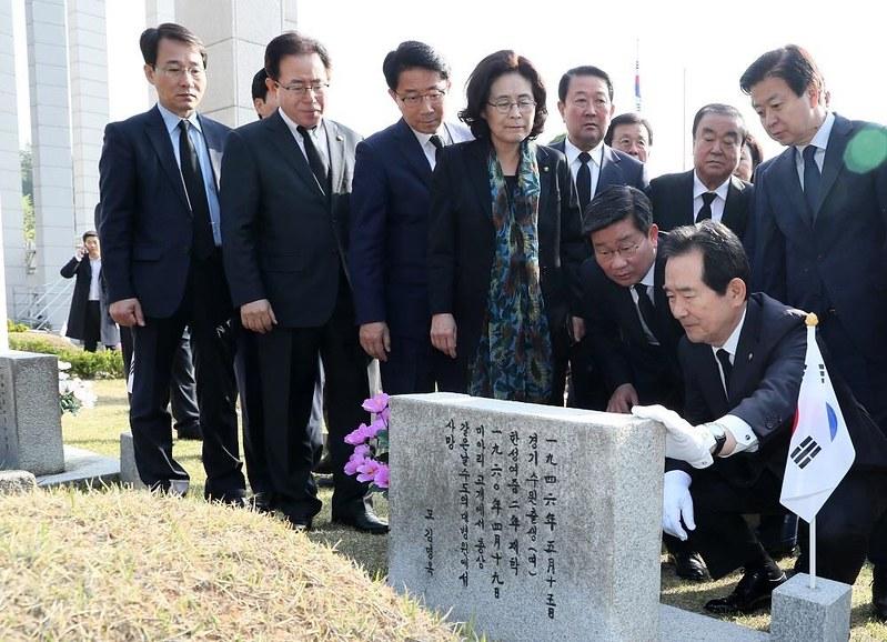김성곤2018국회사무총장시절016