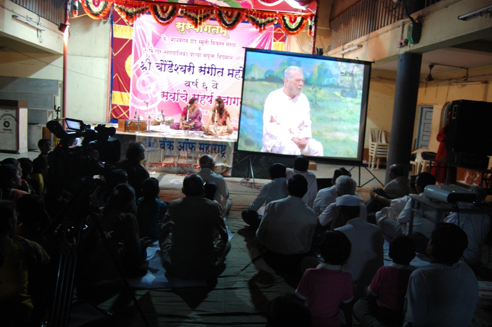 Sangeet-Mahotsav-2011-Photo-26