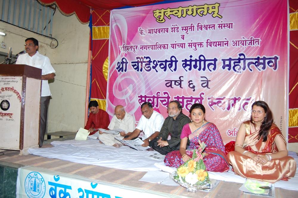 Sangeet-Mahotsav-2011-Photo-13
