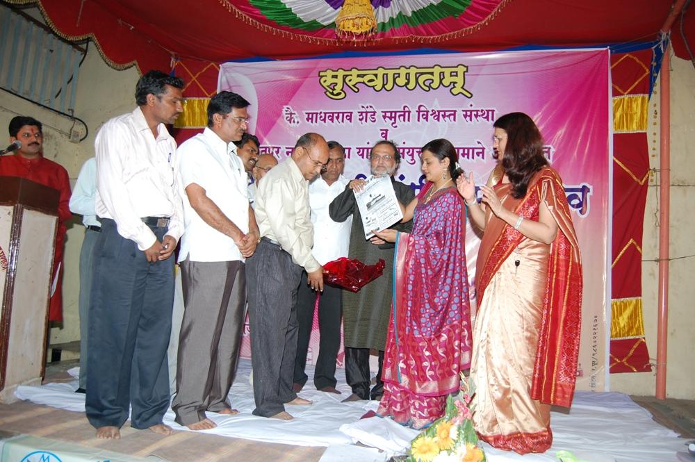 Sangeet-Mahotsav-2011-Photo-10