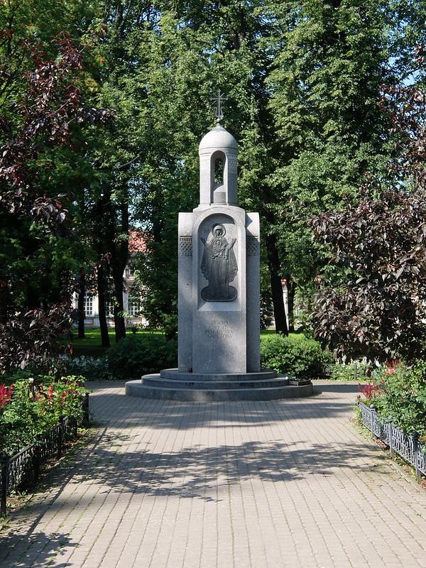 Санкт-Петербург - Александро-Невская Лавра - Памятник 2000 лет от Рождества Христова
