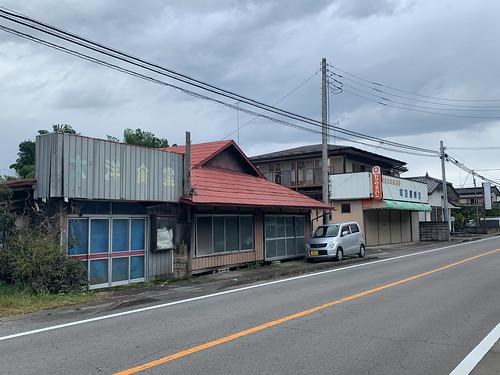 那須塩原市 栃木県 日本
