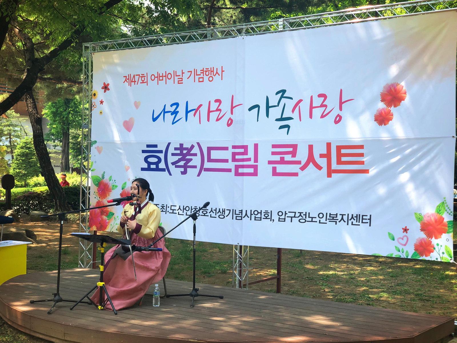 김성곤_민주당_강남갑지역위원회2019-05월_어버이날행사007