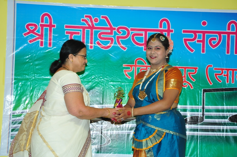 Sangeet-Mahotsav-2013-Photo-31