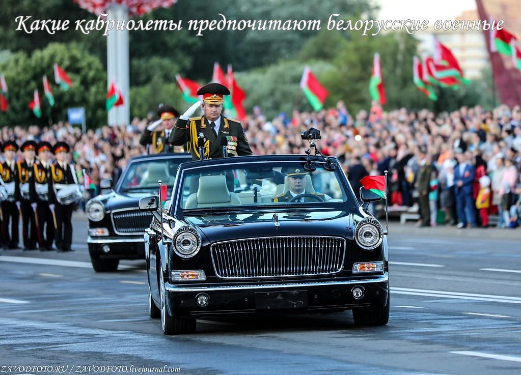 Какие кабриолеты предпочитают белорусские военные