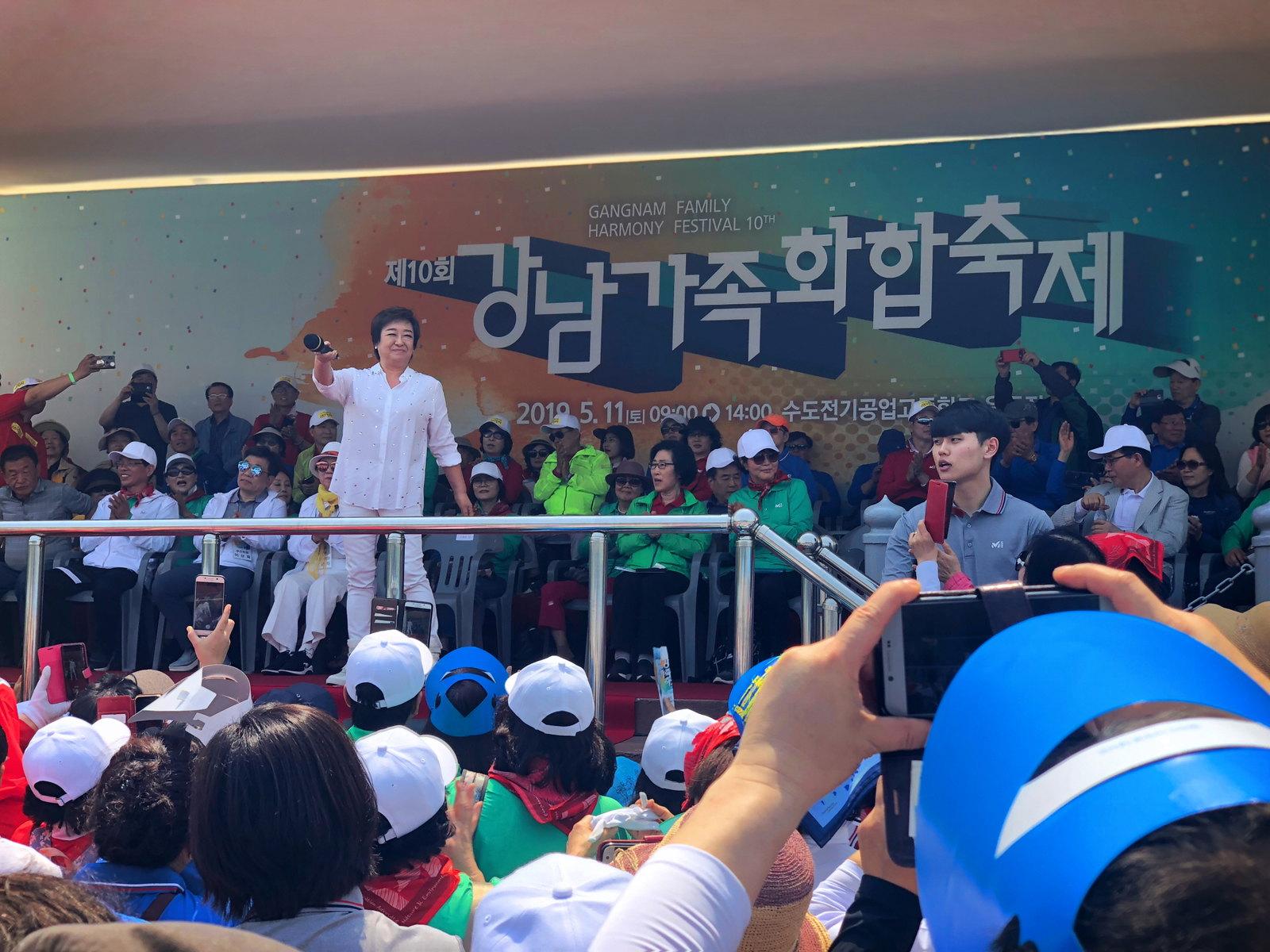 김성곤_민주당_강남갑지역위원회2019-05월_체육대회006