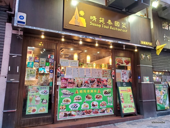 Sunny Thai Restaurant storefront