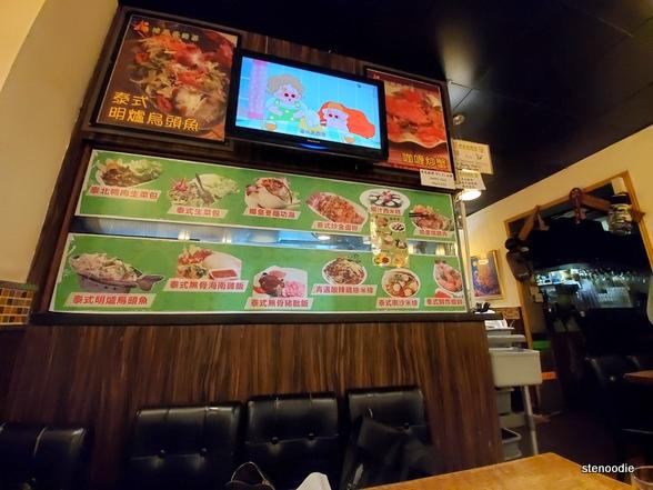 Interior of Sunny Thai Restaurant