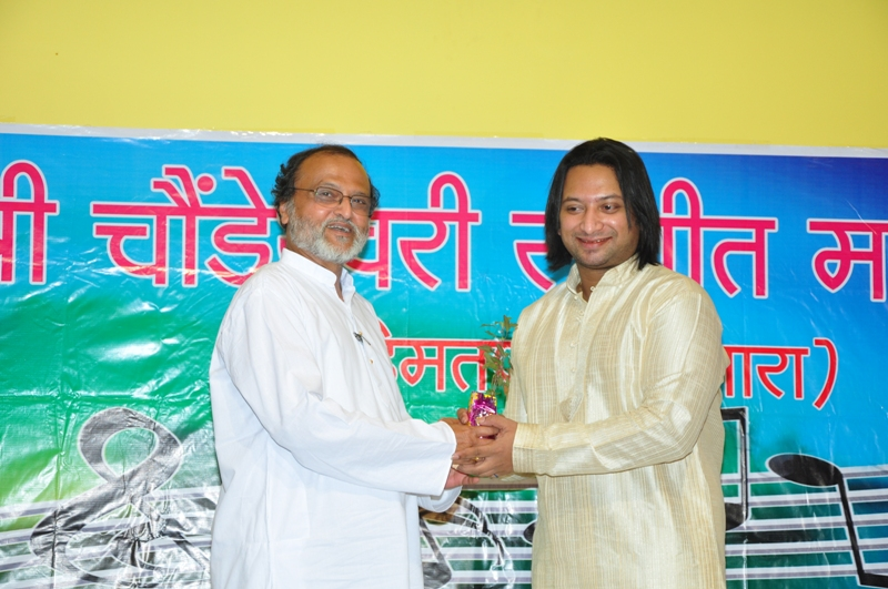 Sangeet-Mahotsav-2013-Photo-38