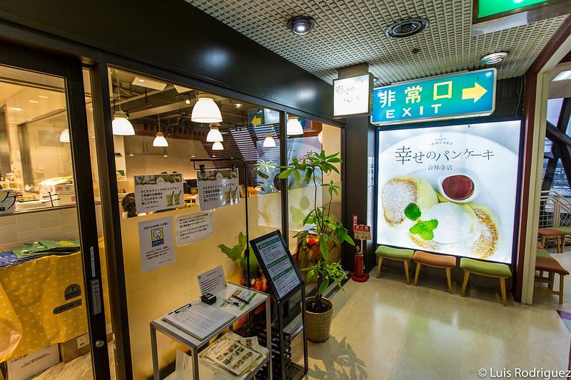 Entrada del local de Kichijoji