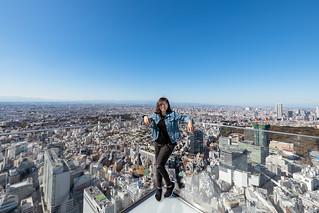 東京渋谷 SHIBUYA SKY
