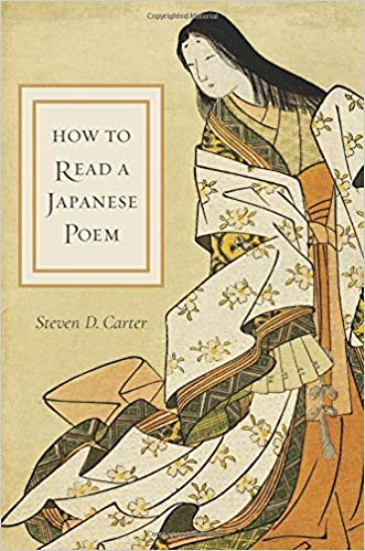 how_to_read_Japanese_poems_cover