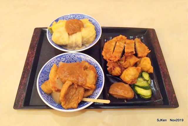 The Tempura,Fried Fish Cake & cabbage roll at Taipei traditional store, Taipei, Taiwan, Nov 17,2019