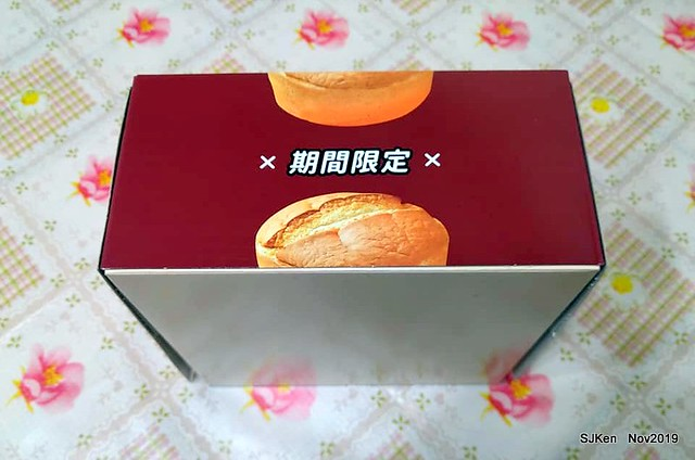 The gift box of the pudding cake with early black tea taste at HsinChu, North Taiwan, Nov 19, 2019