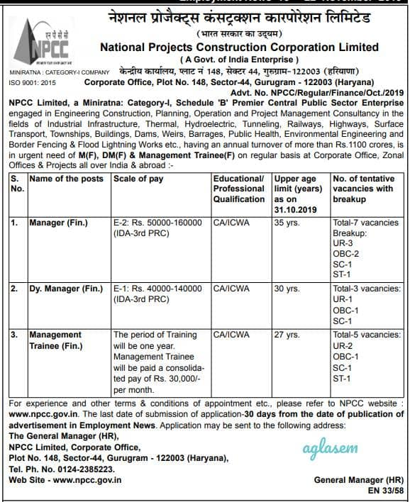 NPCC recruitment 2019 open for manager, deputy manager, management trainee posts