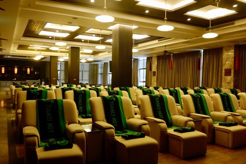 重慶 天賜溫泉酒店