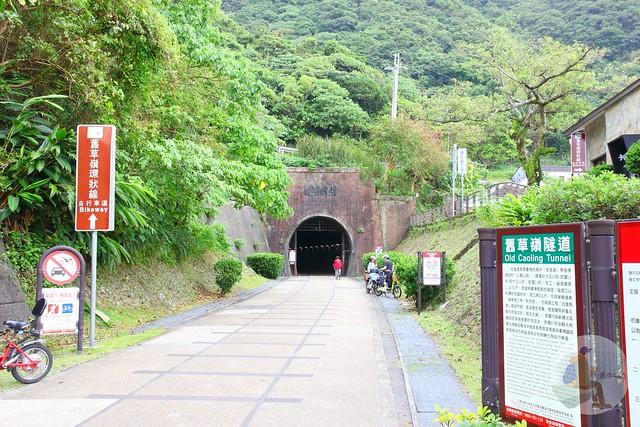 舊草嶺古道隧道