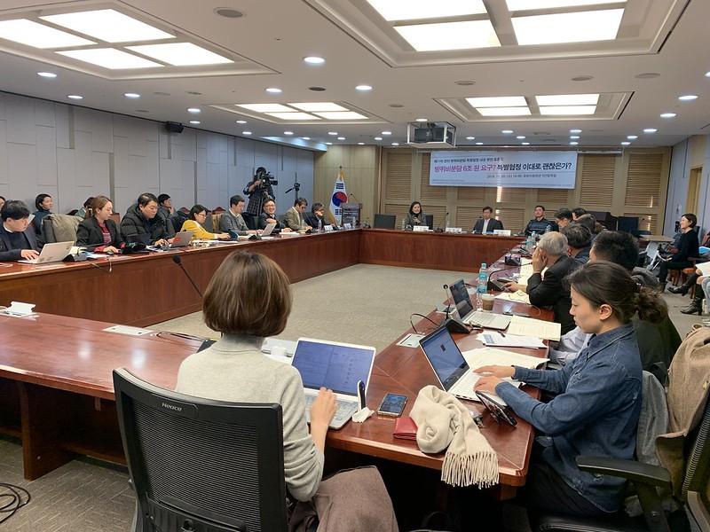 20191120_방위비분담 특별협정 대응 국회토론회