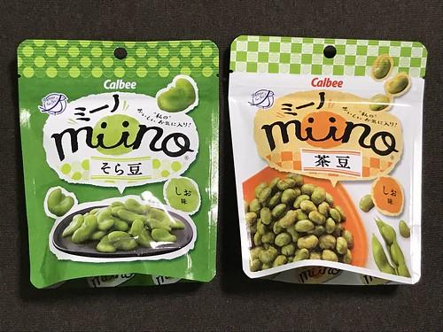 ミーノ 2種類