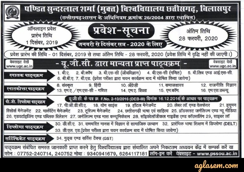 PSSOU admission 2020 notification