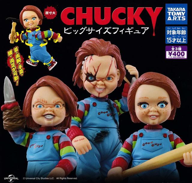 史上最兇惡的附身人偶!T-ARTS《靈異入侵》鬼娃恰吉 大尺寸立體可動人形(CHUCKY ビッグサイズフィギュア)