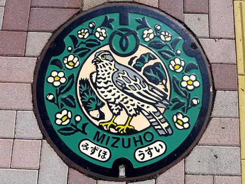 Mizuho Tokyo, manhole cover (東京都瑞穂町のマンホール)