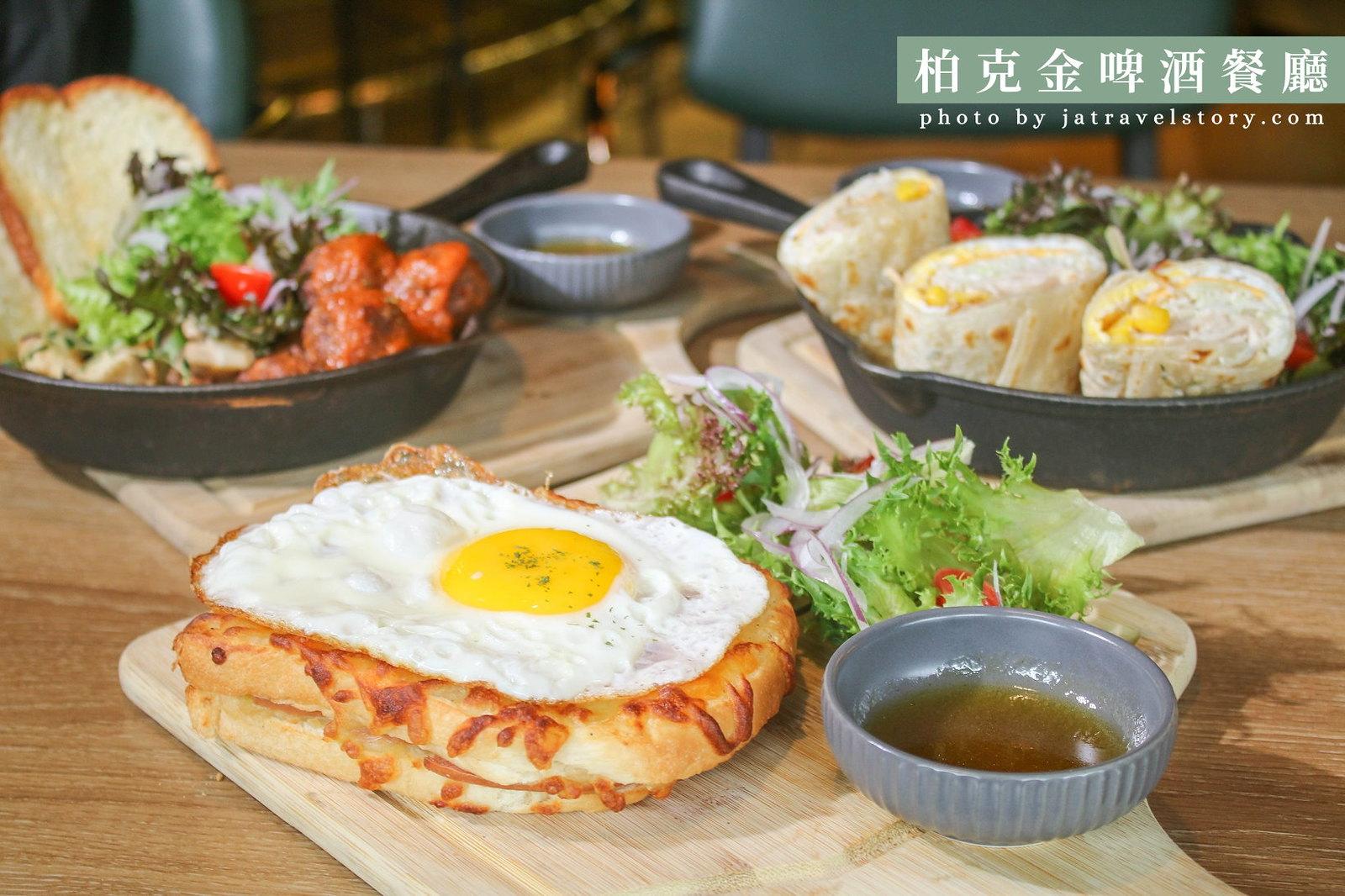 最新推播訊息:明天早餐來吃瑞典肉丸和庫克太太三明治吧