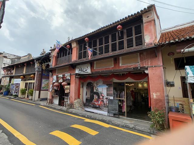 Trip Firefly Kuantan Penang
