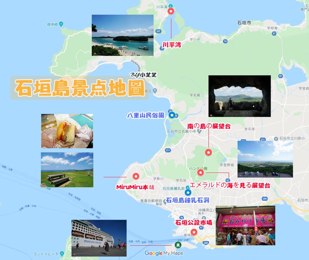 石垣島自駕景點一日遊地圖
