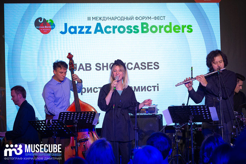 Jazz_ Across_ Borders_030