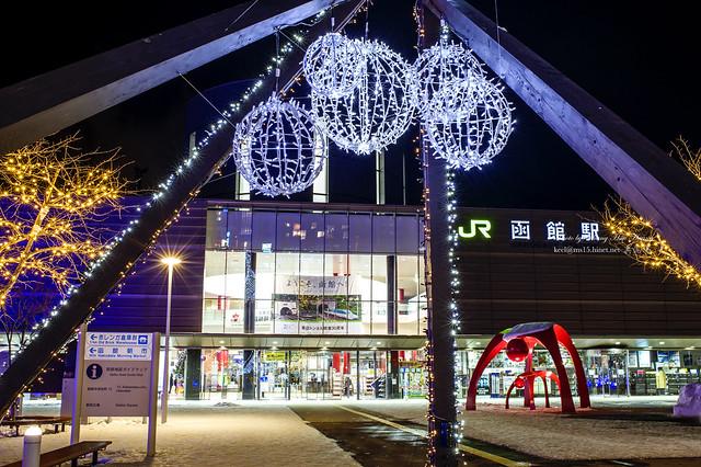Hakodate  Station   函館駅