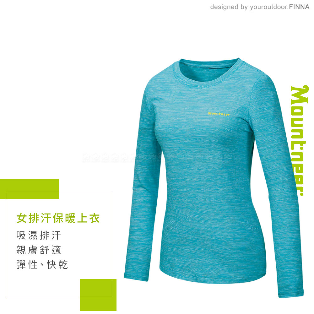 【Mountneer 山林 女排汗保暖上衣《湖水綠》】32P28/圓領長袖/內層衣