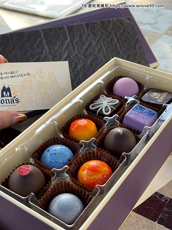 妮娜巧克力城堡_191120_0138