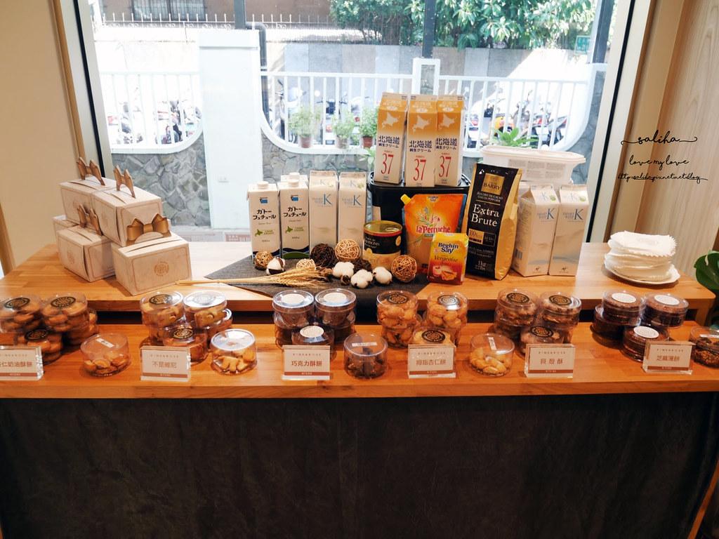 台北大安區好吃生日蛋糕外帶蛋糕推薦甜點松薇食品PINEROSE (3)