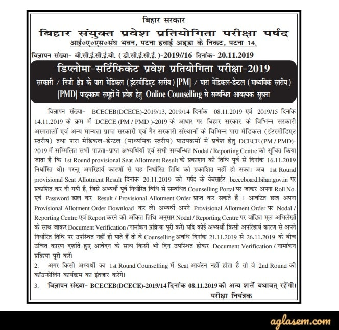 DCECE 2019 Counselling Date for Filling up Online Choices