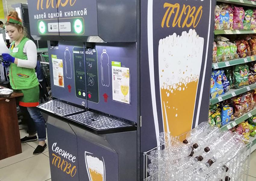 Появились автоматы по продаже разливного пива