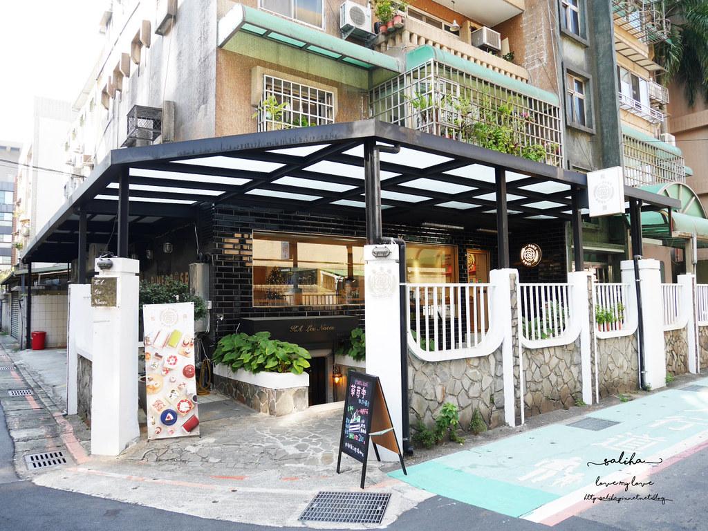 台北東門站永康街咖啡廳下午茶好吃蛋糕推薦松薇食品PINEROSE (3)
