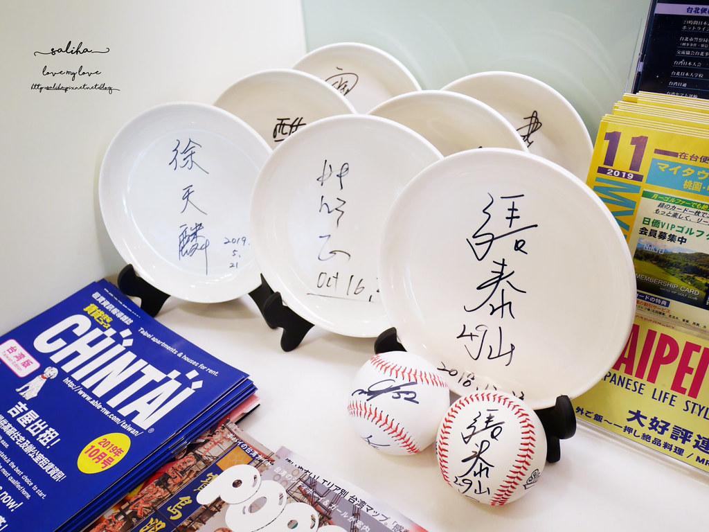 台北永康街東門站下午茶咖啡廳推薦松薇食品有限公司PINEROSE好吃甜點蛋糕 (3)